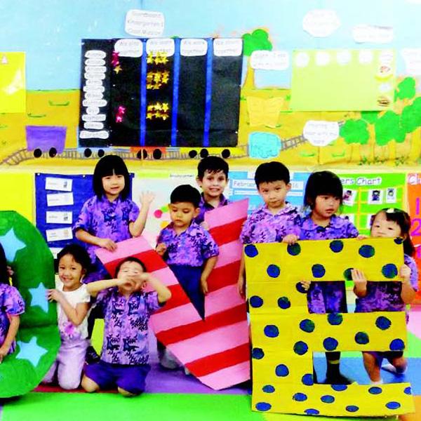 Profil Sekolah: Sekolah Perkumpulan Mandiri